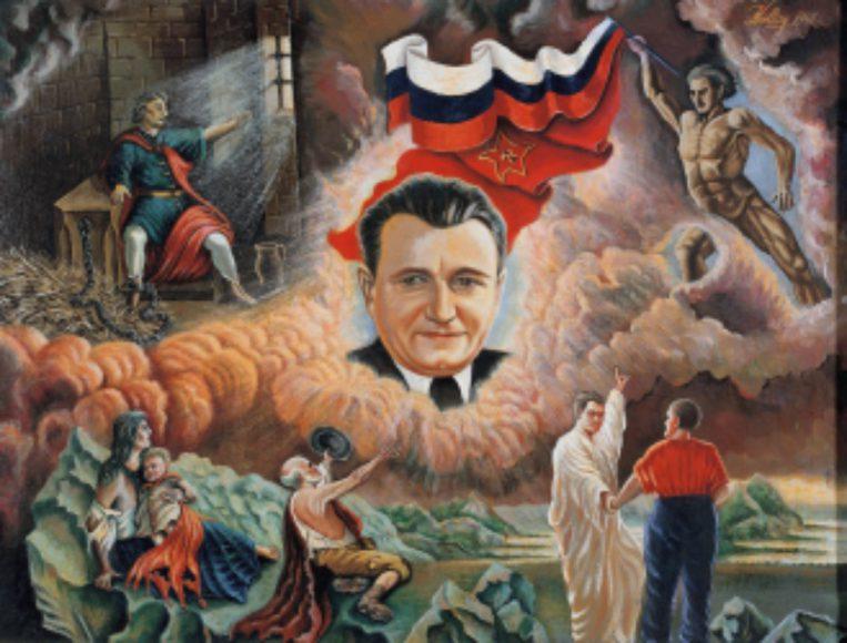 <h1>Czechoslovak socialist realism</h1>